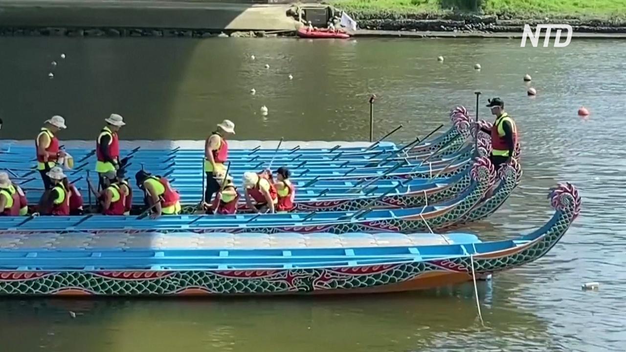 Праздник драконьих лодок прошёл на Тайване, несмотря на пандемию