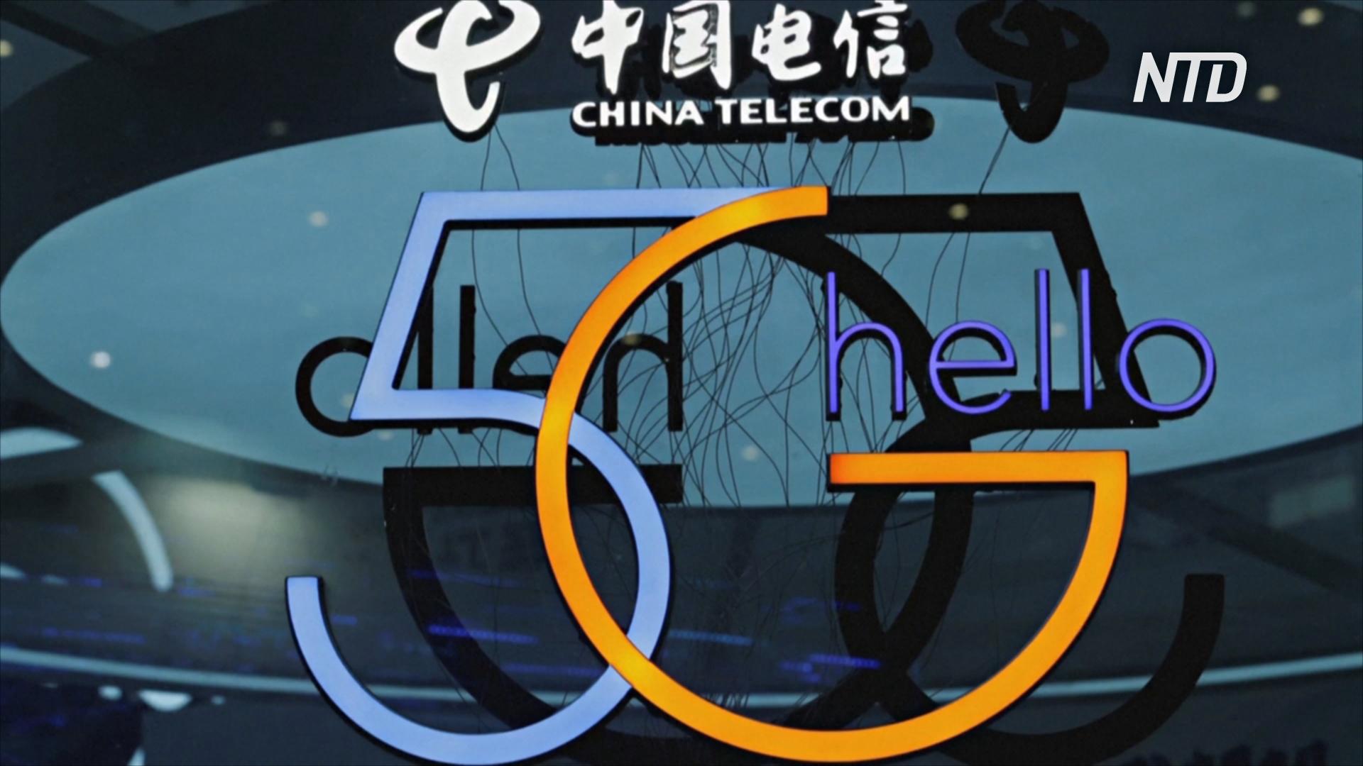 США назвали 20 китайских компаний, которые, возможно, контролируются армией КНР