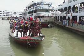 В Дакке столикнулись два парома: десятки жертв