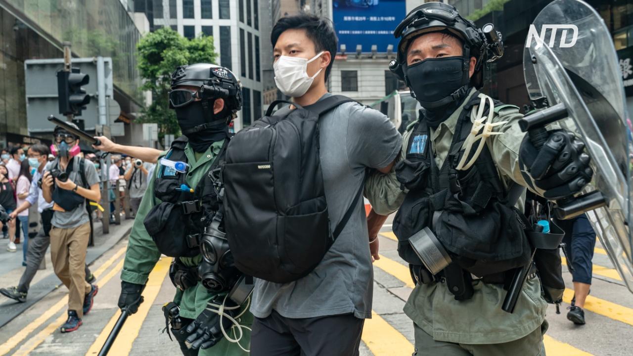 СМИ: новый закон о нацбезопасности в Гонконге принят