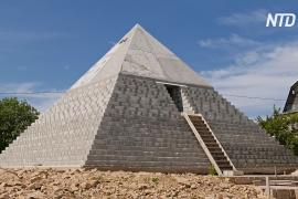 Российские супруги построили египетскую пирамиду в деревне