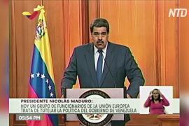 Президент Венесуэлы распорядился, чтобы посол ЕС покинула страну