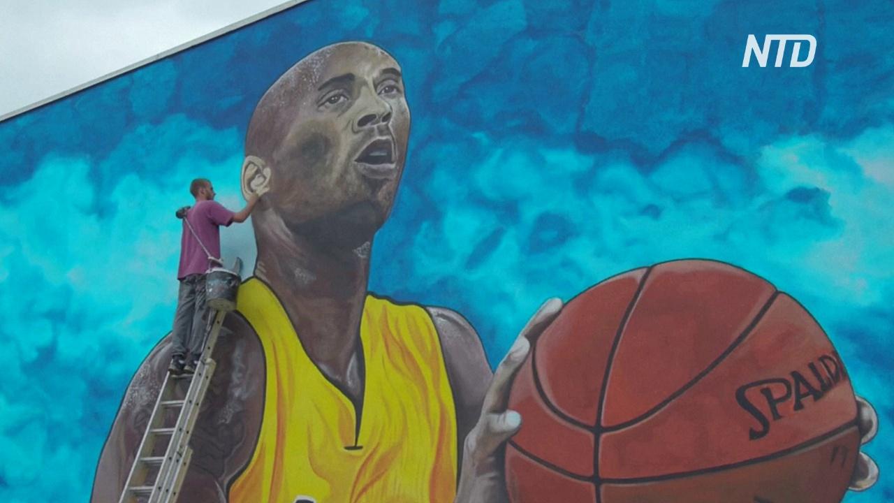 Босниец нарисовал гигантскую уличную картину в честь Коби Брайанта