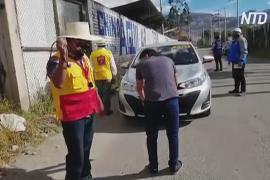 Карантин или палка: как в Перу бьют нарушителей самоизоляции
