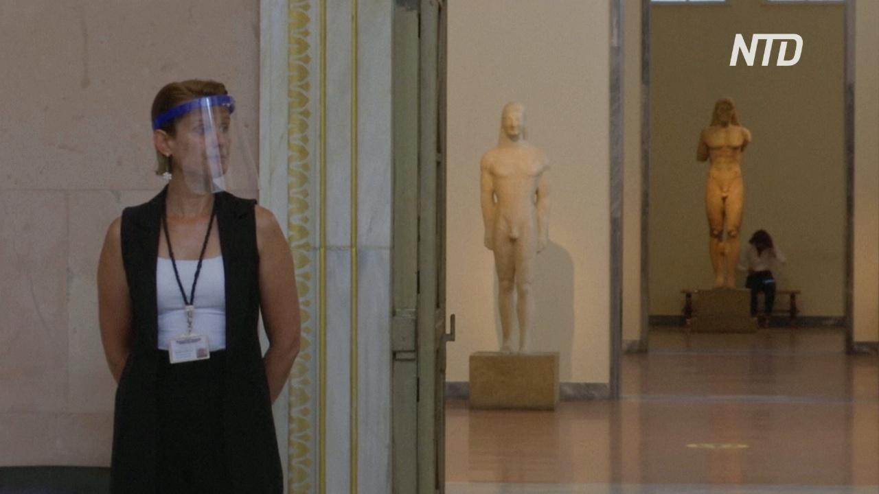 Греческие музеи открылись и ждут туристов