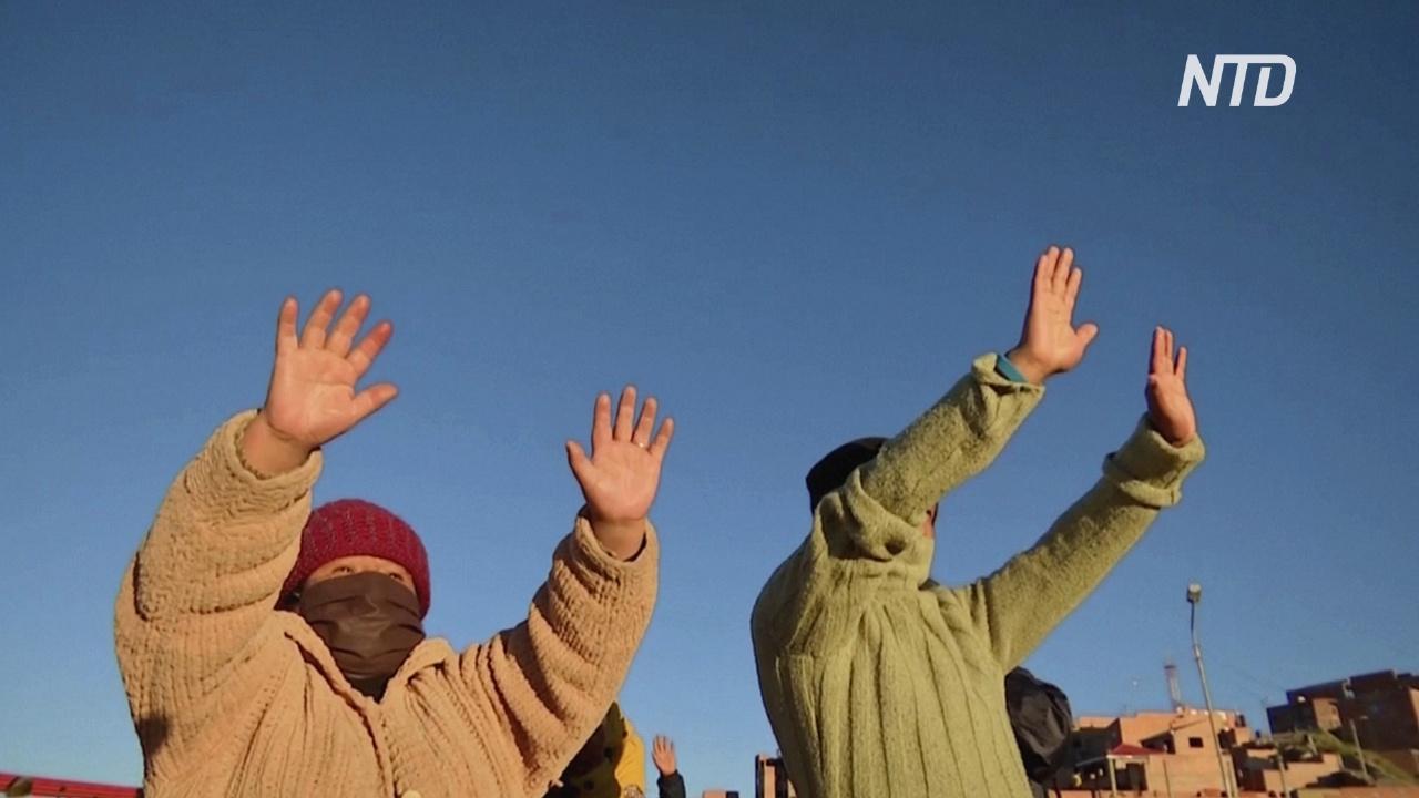 В день зимнего солнцестояния аймара помолились об уничтожении коронавируса