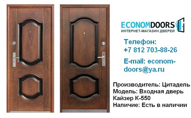 Квартира начинается с дверей