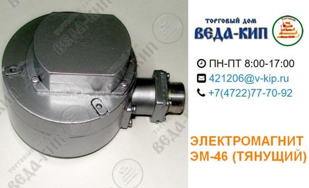 Качественное промышленное оборудование от ТД Веда-Кип