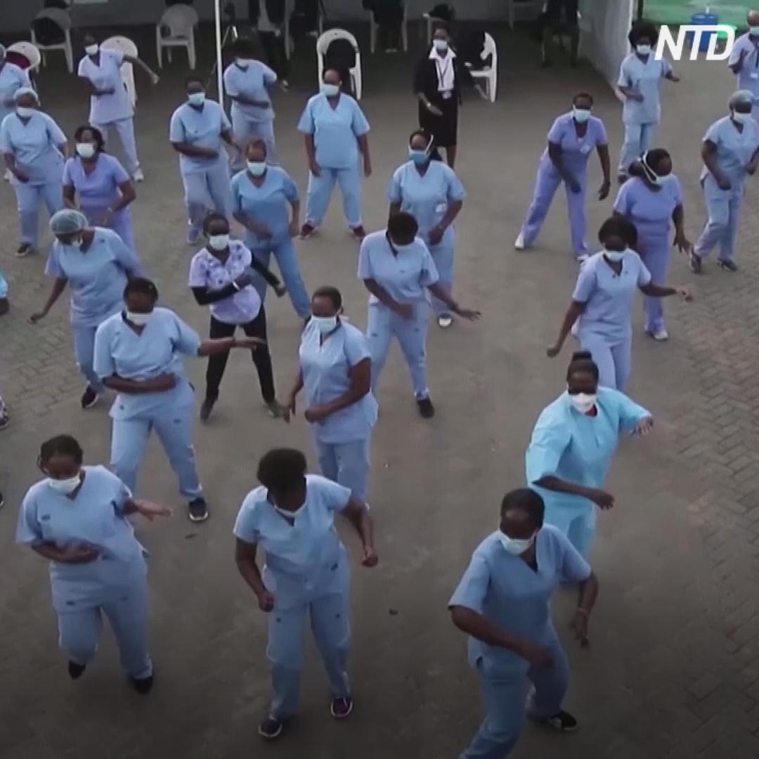 Кенийские врачи снимают стресс зумбой