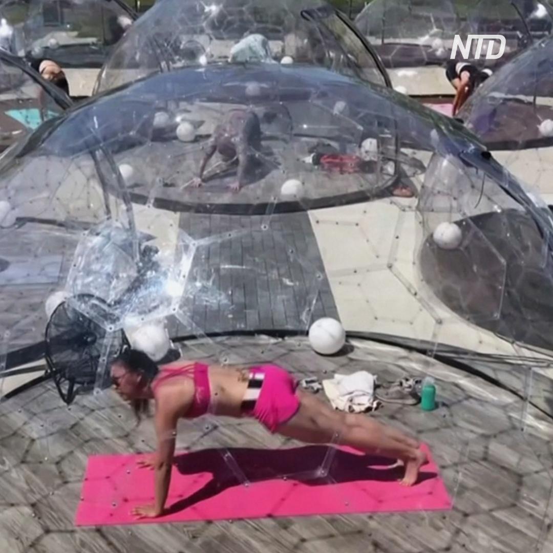 Йога в прозрачных куполах обеспечивает социальное дистанцирование