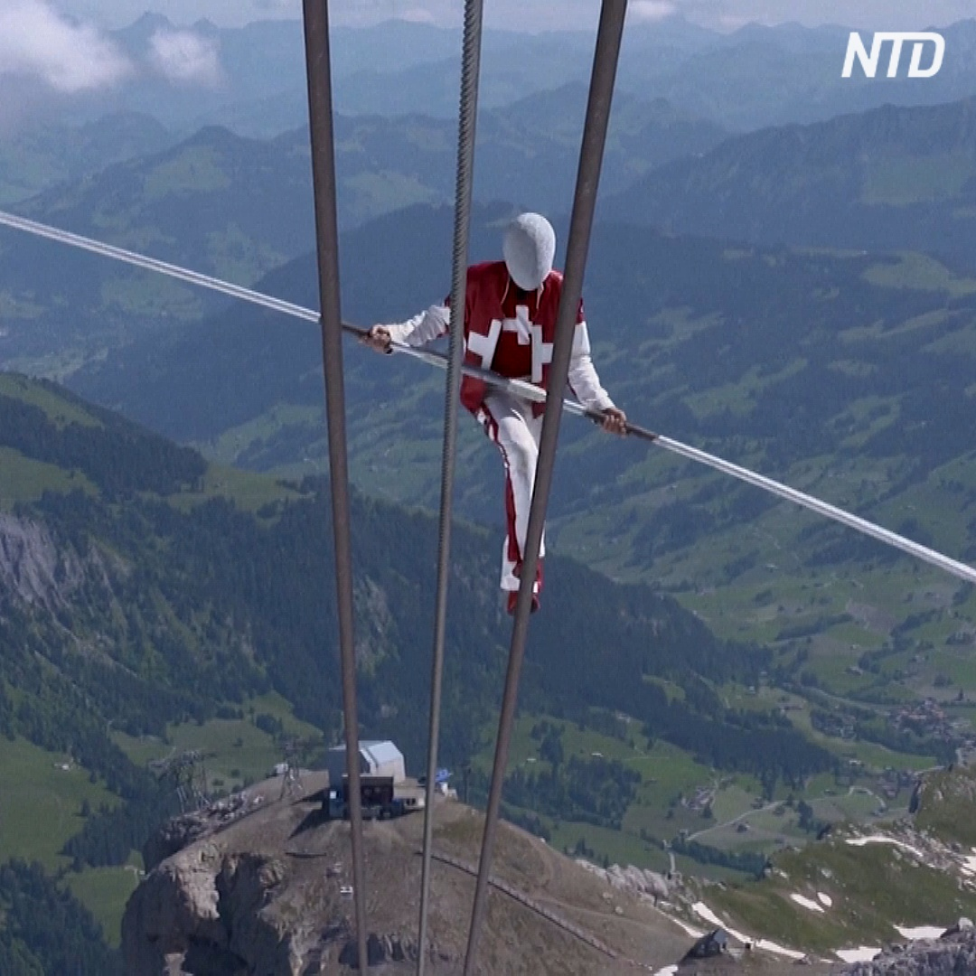 Канатоходец установил три рекорда над швейцарскими Альпами