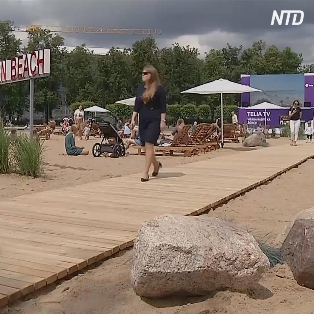 В центре Вильнюса сделали пляж, который не уступает морскому