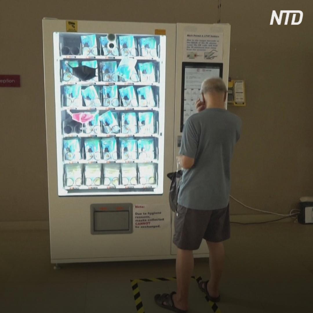 Автоматы с бесплатными многоразовыми масками поставили в Сингапуре