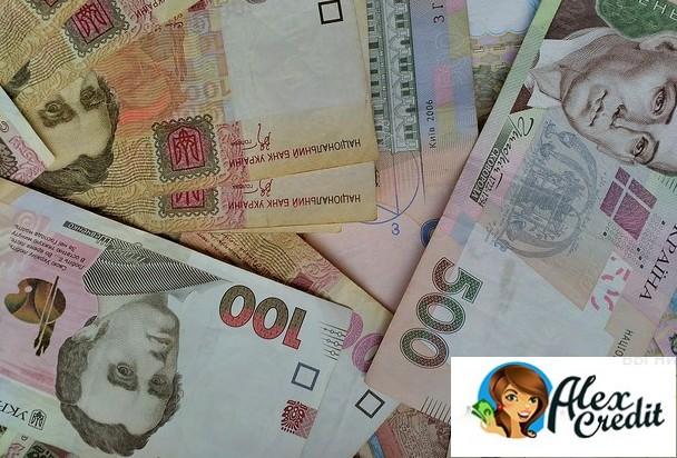 Доступное микрокредитование онлайн