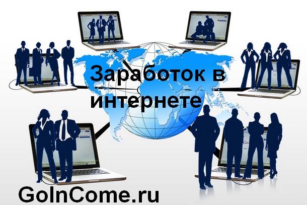 Онлайн журнал о финансах, бизнесе и не только