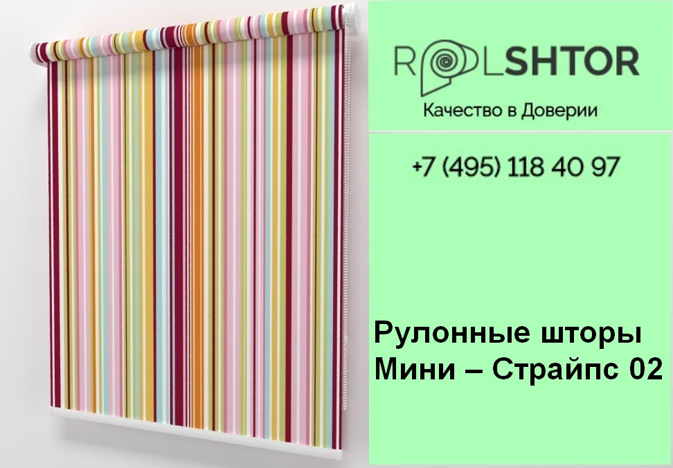 Производство солнцезащитных систем в Москве