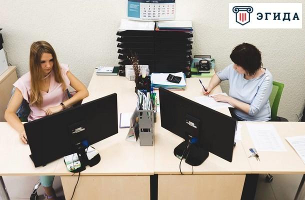 Центр обучения по охране труда в Красноярске