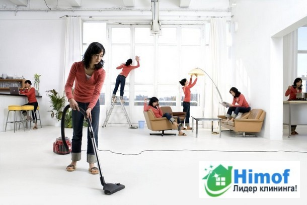 Чистота в каждый дом
