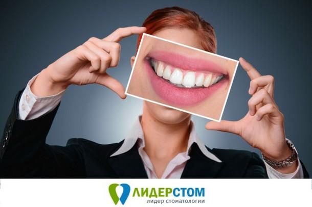 «ЛидерСтом» — востребованная сеть  стоматологических клиник в Москве