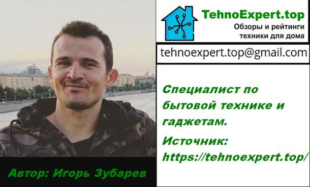 TehnoExpert – обзоры и рейтинги гаджетов