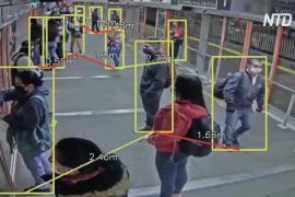 «Большой брат» смотрит: в Эквадоре установили умные камеры для отслеживания соцдистанцирования