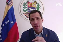 Британский суд признал венесуэльского оппозиционера Гуайдо президентом