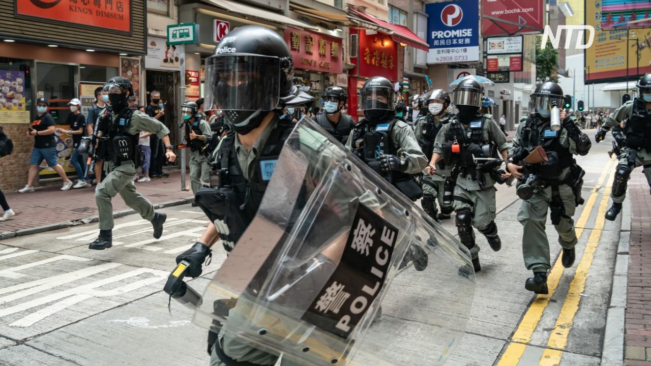 Закон о нацбезопасности в Гонконге: генконсул США сделал заявление