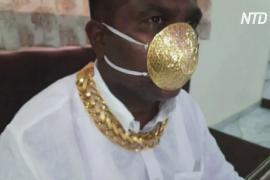 Пережить пандемию стильно: индиец ходит в золотой маске