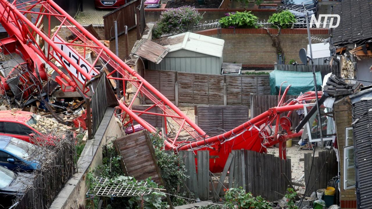 В Лондоне подъёмный кран упал на жилые дома