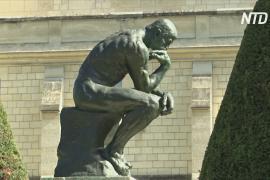 Музей Родена продаёт скульптуры, чтобы справиться с кризисом