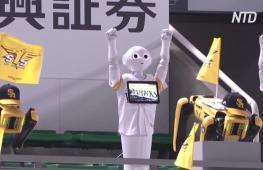 Танцующие роботы заменили болельщиков на бейсбольном матче в Японии