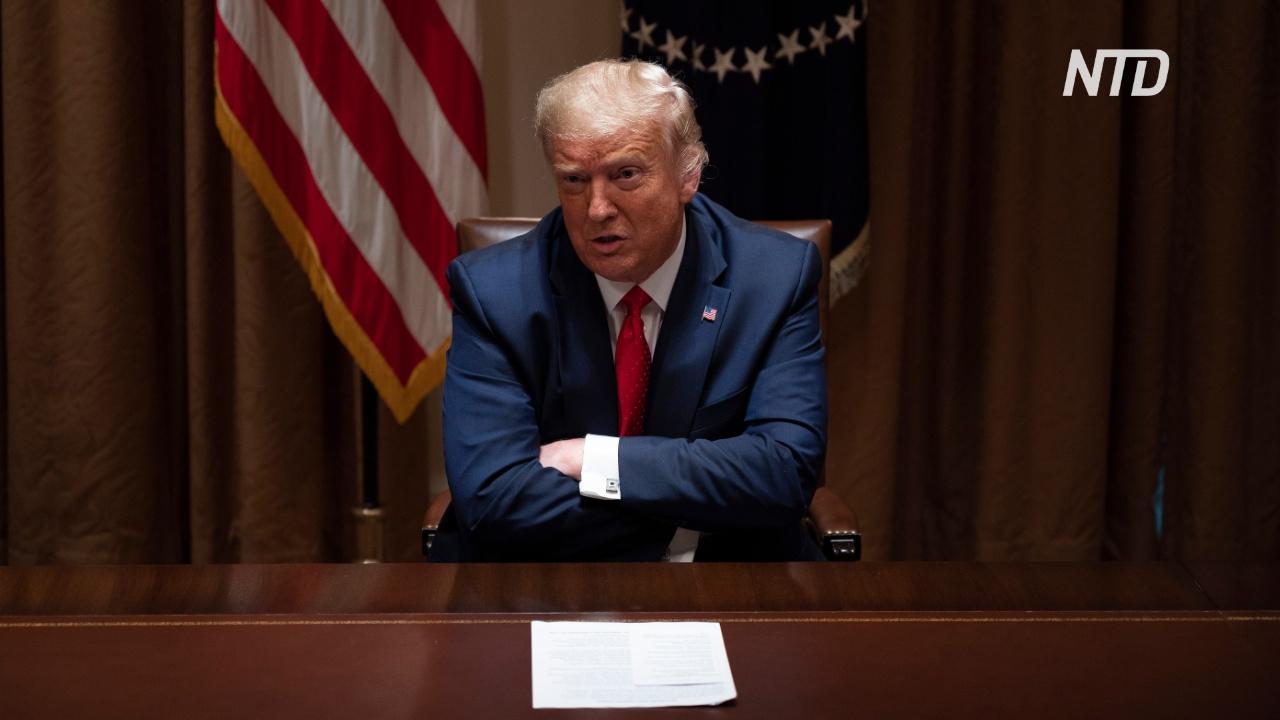 Дональд Трамп назвал решение Верховного суда очередной «охотой на ведьм»