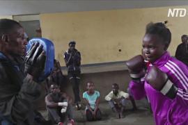 Детей из трущоб Кении обучают боксу и дарят им надежду на будущее