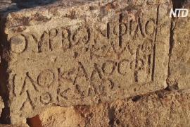 Руины времён Византии: в ливийском городе хранят древние бани