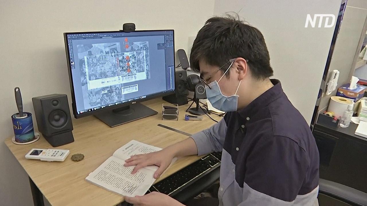 Гонконгские издательства проводят самоцензуру после принятия закона о нацбезопасности