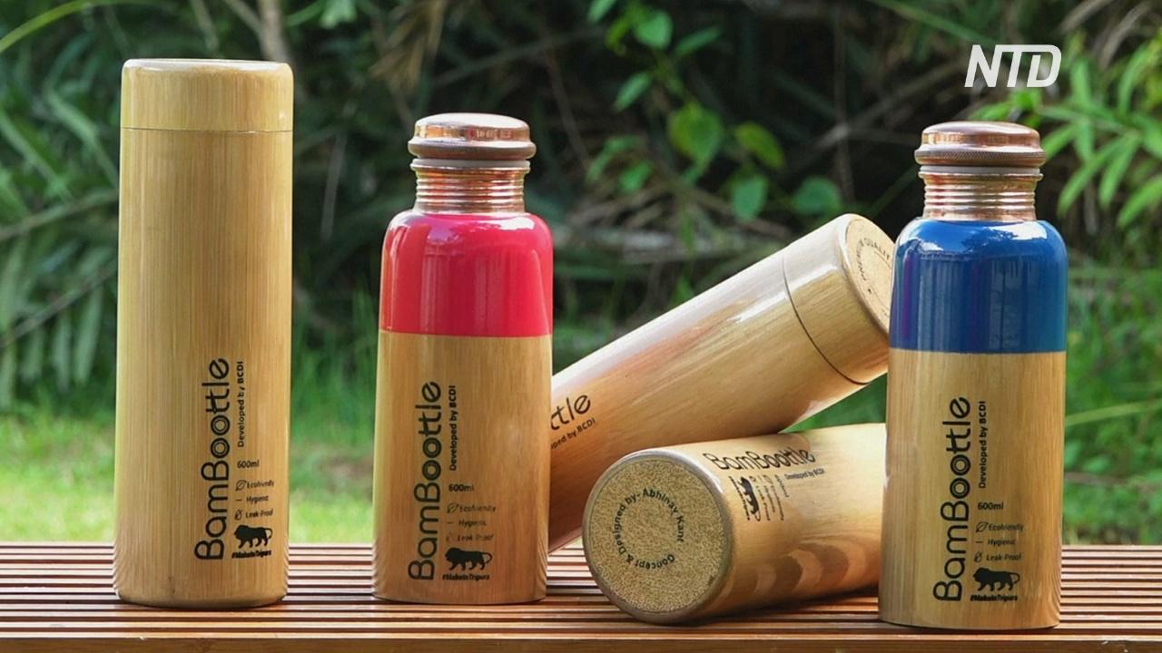 В Индии в моде бутылки в бамбуковом чехле