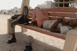 Эфиопские мигранты оказались в ловушке в Йемене