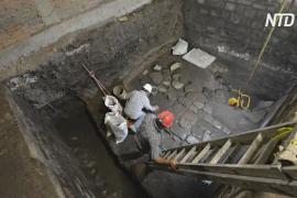 В Мехико нашли останки дворца ацтеков и резиденции испанского конкистадора