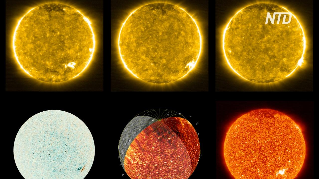 «Солнечные костры» и «обратная сторона» звезды: Solar Orbiter прислал первые снимки