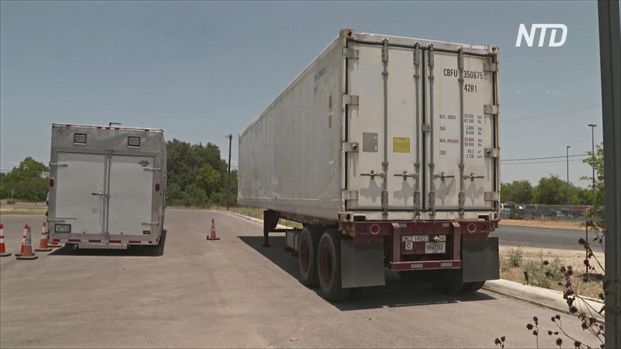 Южные округи США заказывают фуры-холодильники для тел умерших от COVID-19