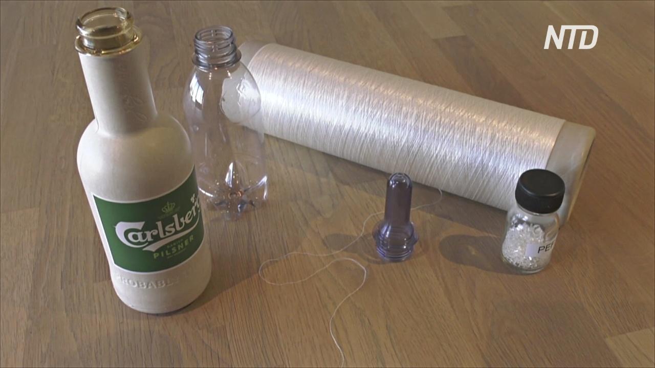 В Нидерландах разработали биопластик, который разлагается за годы, а не века
