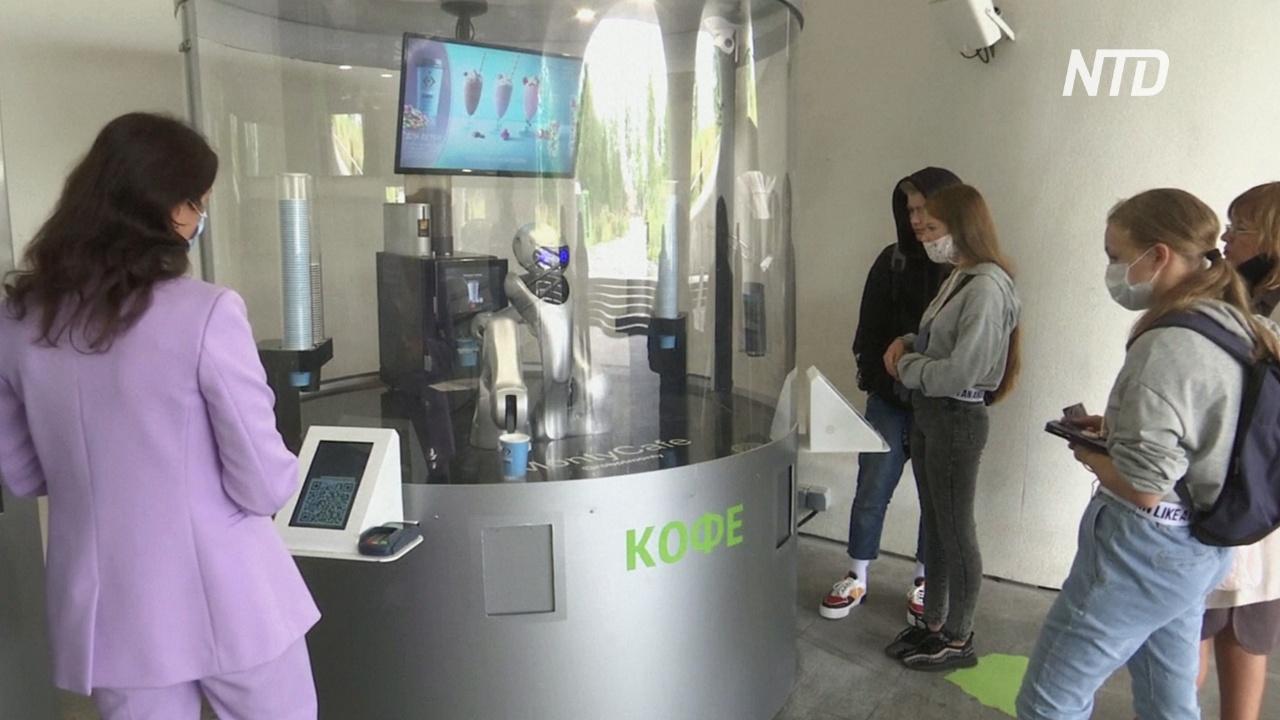 В московском парке любителей кофе обслуживает робот-бариста