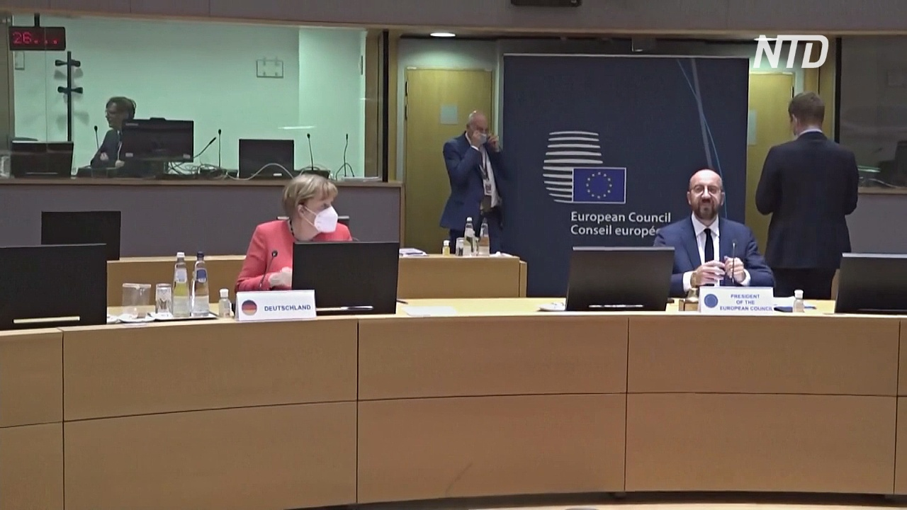 Лидеры ЕС спустя несколько дней споров утвердили программу помощи после пандемии