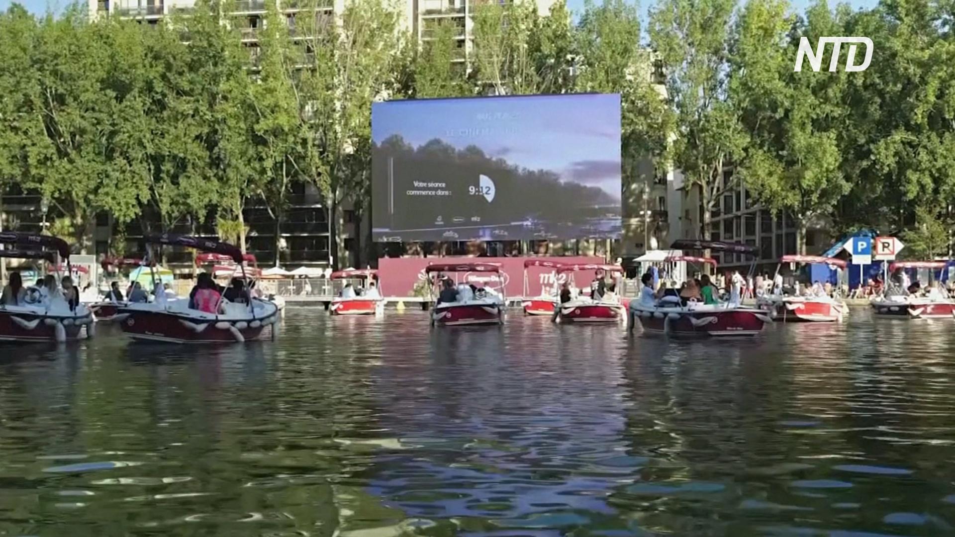 В Париже часть Сены превратилась в кинотеатр под открытым небом