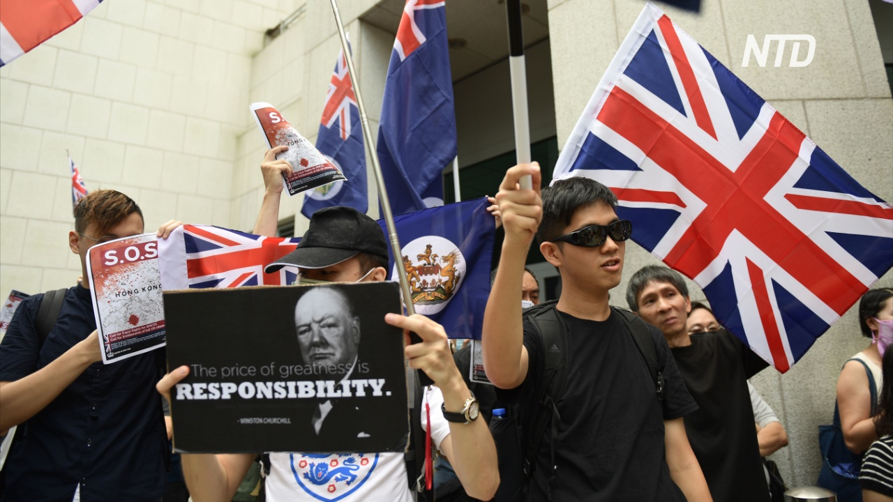 Великобритания приостановила соглашение об экстрадиции с Гонконгом