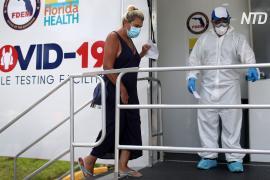 Во Флориде несколько дней подряд регистрируют более 10 тыс заболевших COVID-19
