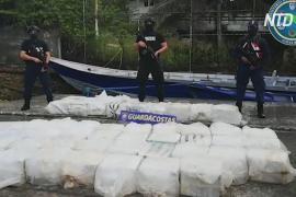 Более 3 тонн кокаина изъяли в Карибском море