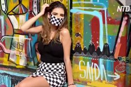 Память и модный аксессуар: кубинки отмечают совершеннолетие в масках