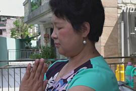Новый закон в Гонконге – угроза для местных приверженцев Фалуньгун