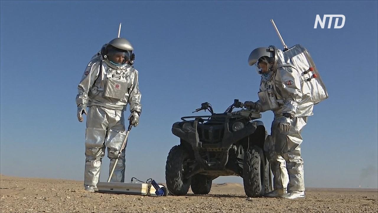 Как тестируют новое оборудование в условиях, приближённых к марсианским